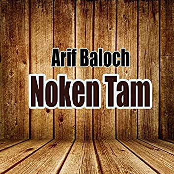 Noken Tam