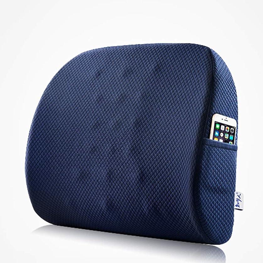 太陽根拠理容室ランバーピローウエストサポートパッドウエストランバーパッド男性と女性ランバーピローシートパッドオフィスメモリーコットンウエストサポートパッド妊娠中のウエストランバーバックカーバックウエストパッド (Color : DARK BLUE, Size : 35*32*10CM)