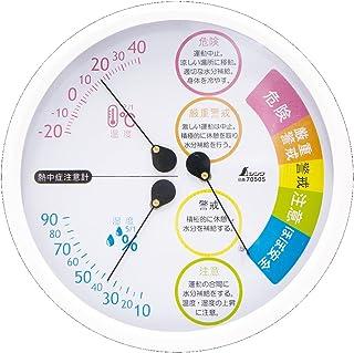 シンワ測定(Shinwa Sokutei) 温湿度計 F-3L2 熱中症注意 70505