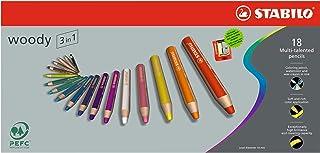 Crayon de coloriage - STABILO woody 3in1 - Étui carton x 18 crayons de couleur + taille-crayon