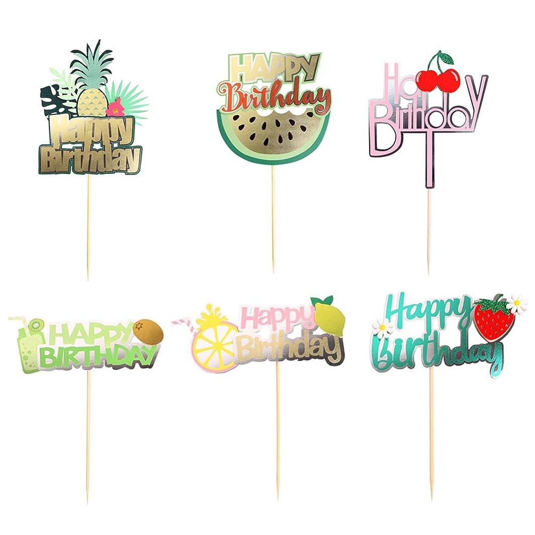 毛皮財政ようこそBESTOYARD ケーキトッパー お誕生日 フルーツピック Happy Birthdayの文字 果物形 誕生日 ケーキ飾り 挿入カード デコレーション 装飾 6本セット(スタイル2)