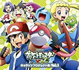 Animation - Pocket Monsters (Pokemon) Xy&Z (Anime) Character Song Project Shu Vol.1 [Japan CD] SECL-1832 by V.A. (2016-01-20)