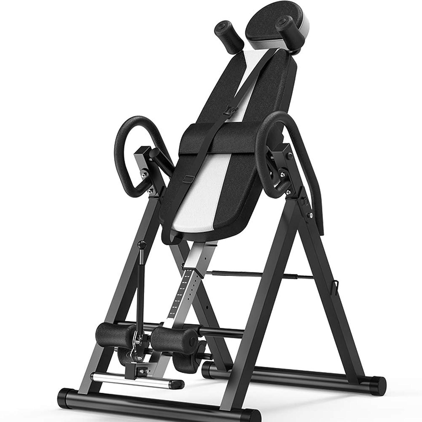 洞察力スキルたまに逆さマシン 逆さぶら下がり 腹筋トレーニング 健康器 肩フレーム 安心設計 メーカー保証ブラック