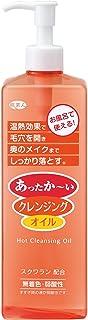 アズマ商事の 新感覚温熱効果 ホットクレンジングオイル 600ml