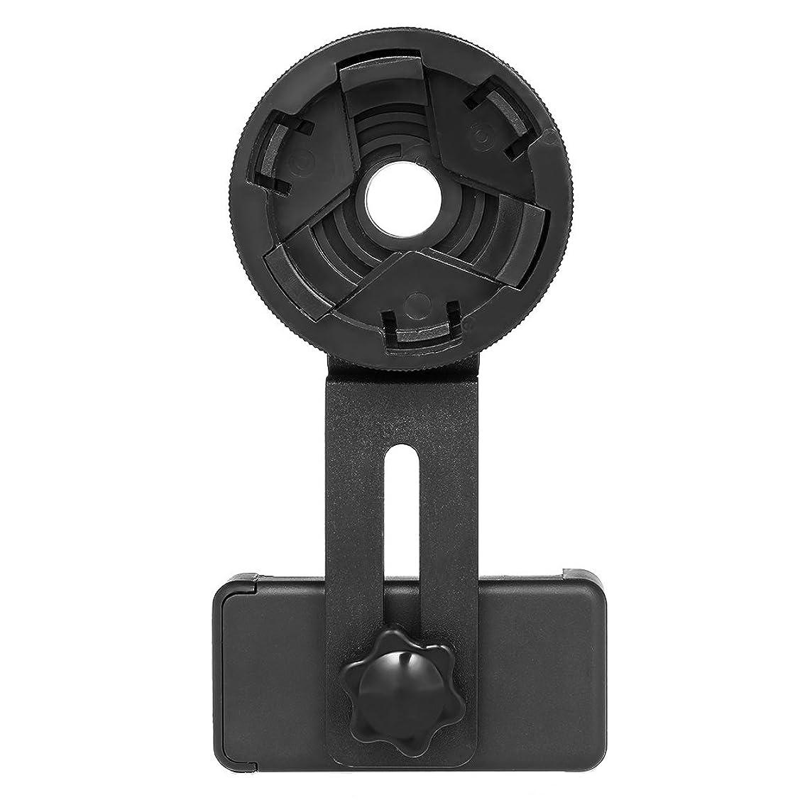 愛国的なマガジン典型的なDocooler 携帯電話マウントブラケットコネクタ スマートフォン写真アダプター 望遠鏡 単眼 双眼 スポット スコープ 顕微鏡用