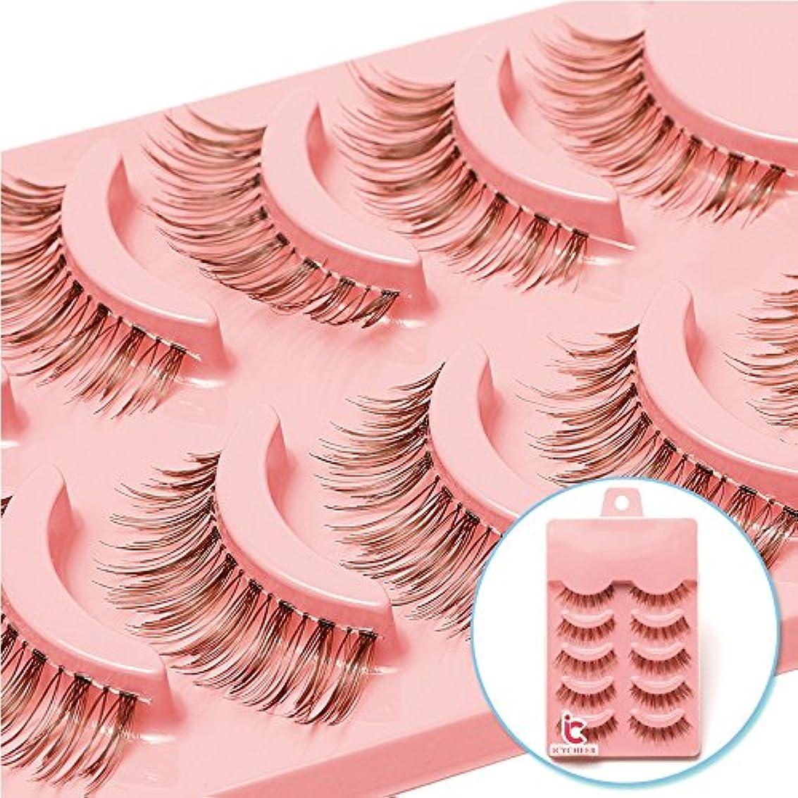モロニックホイッスルまっすぐICYCHEER 軟質天然ロングブラウン偽まつげ 5 ペアメイク美容つけまつげ女性のメイクアイラッシュ拡張セット