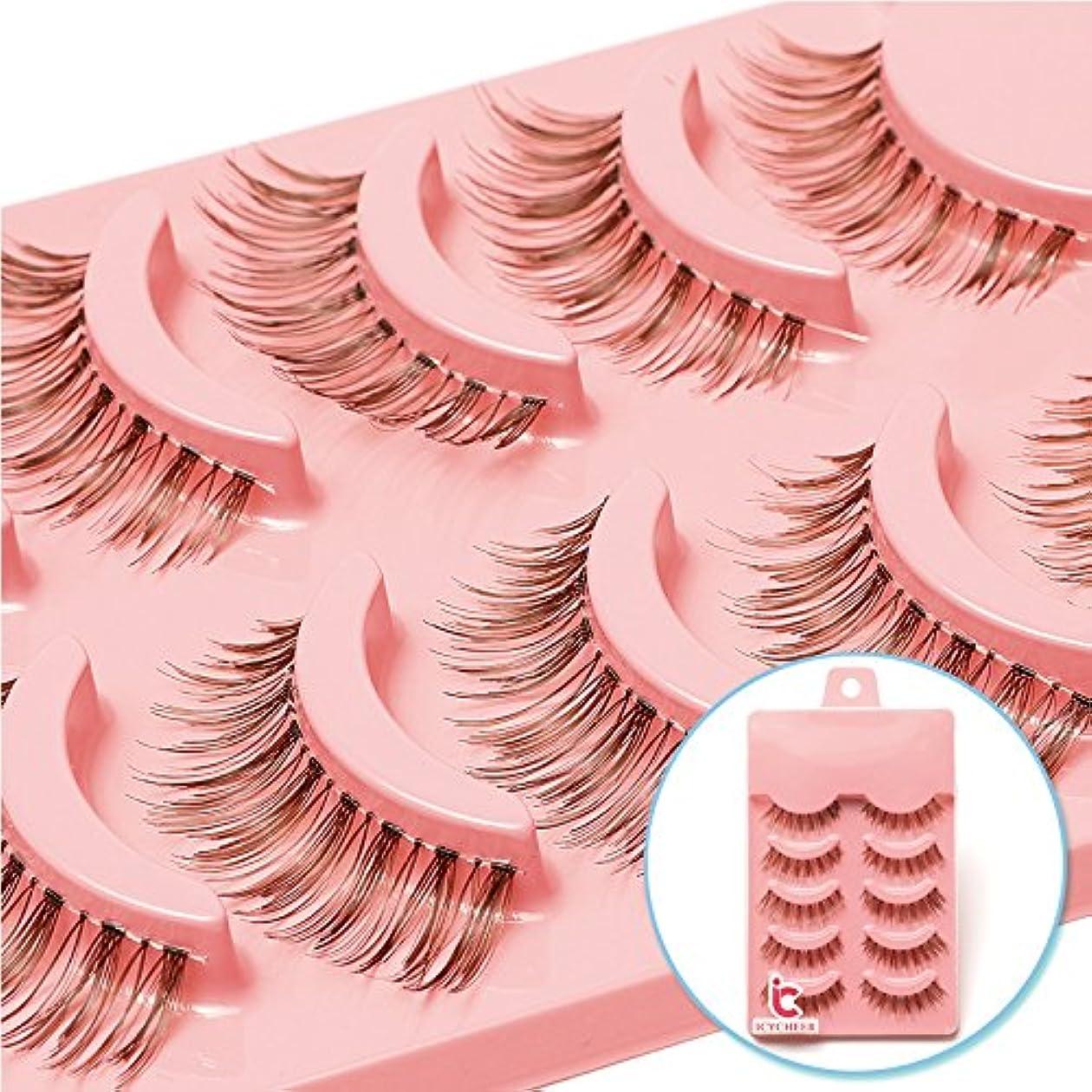学校の先生北砂のICYCHEER 軟質天然ロングブラウン偽まつげ 5 ペアメイク美容つけまつげ女性のメイクアイラッシュ拡張セット