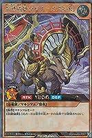 遊戯王 ラッシュデュエル RD/MAX2-JP007 大恐竜駕ダイナ-ミクス[R] (日本語版 ラッシュレア) マキシマム超絶進化パック