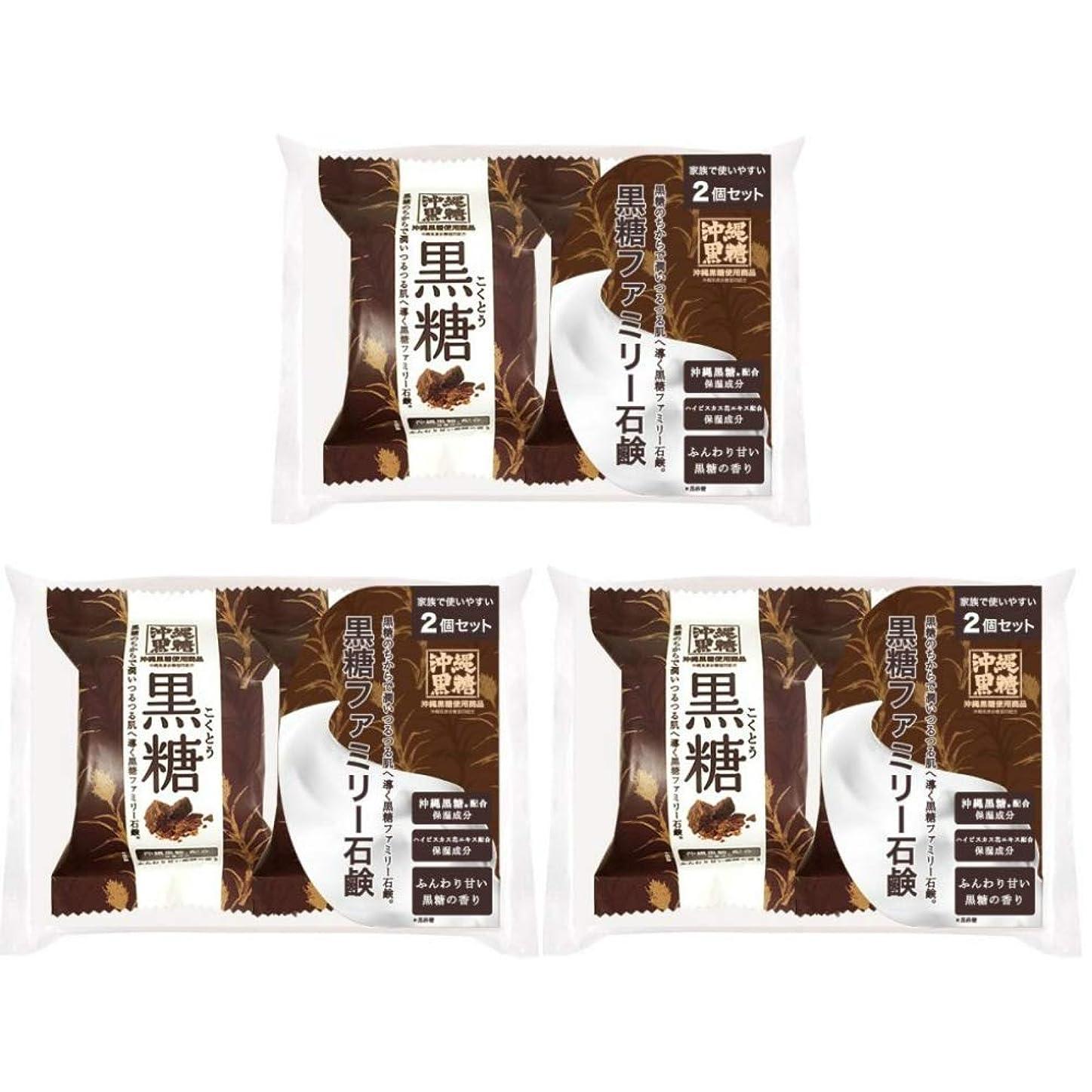 テロリスト調整容赦ない【3個セット】ペリカン石鹸 ファミリー黒糖石鹸 80g×2個