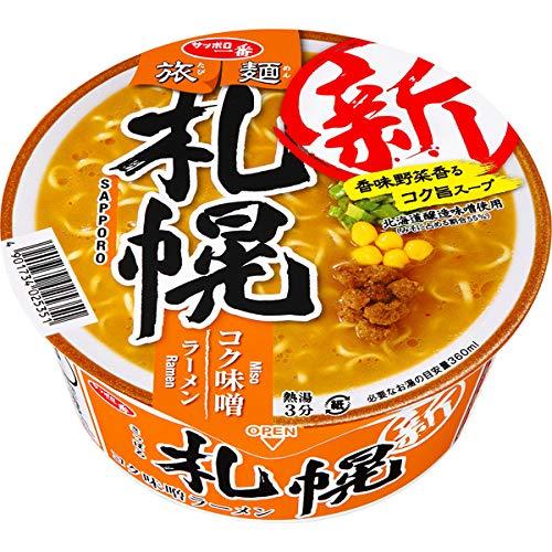 サンヨー食品 サッポロ一番 旅麺 札幌味噌ラーメン 1箱12食