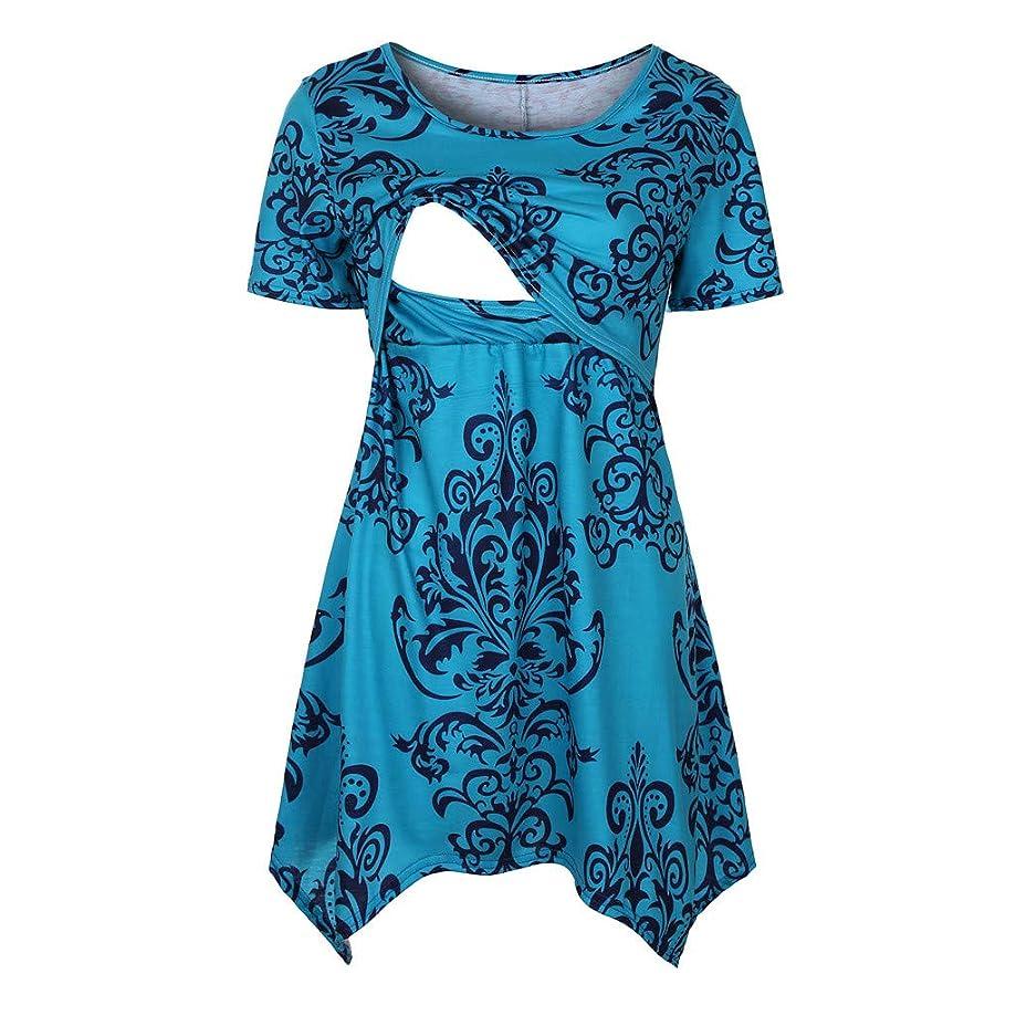 ???? Maternity Shirt, Scoop Neck Short Sleeve Mom Pregnant Nursing Baby Tops Irregular Hem Printed Loose T-Shirt