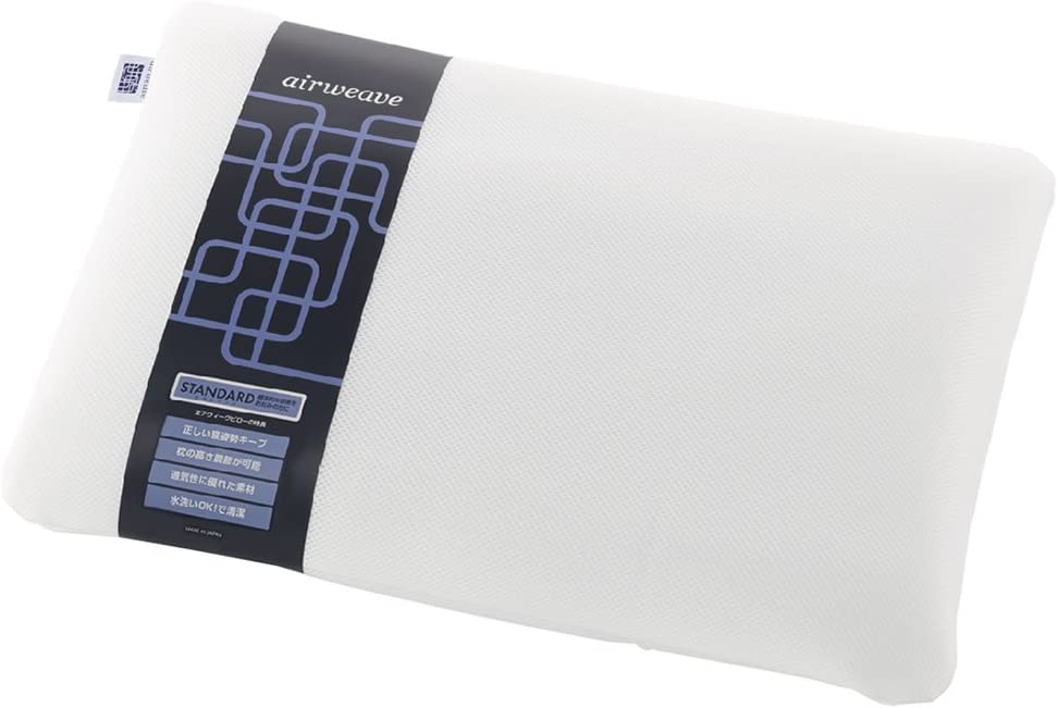 airweave(エアウィーヴ) 枕 高さ・硬さ調整可能 エアウィーヴピロー スタンダード & エアウィーヴ ピローケース ソフトタッチ ネイビー K-P0151-NV-1【セット買い】