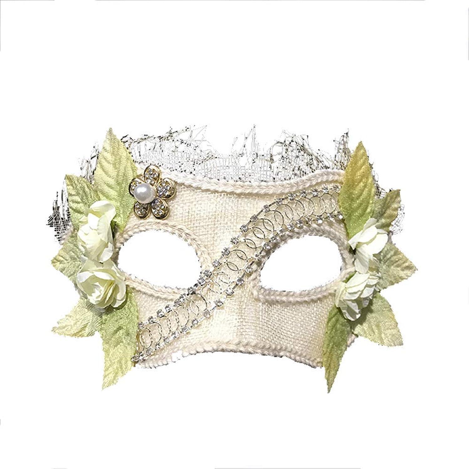 戦闘教える周りNanle ハロウィンクリスマスフラワーフェザービーズマスク仮装マスクレディミスプリンセス美容祭パーティーデコレーションマスク (色 : Style A)