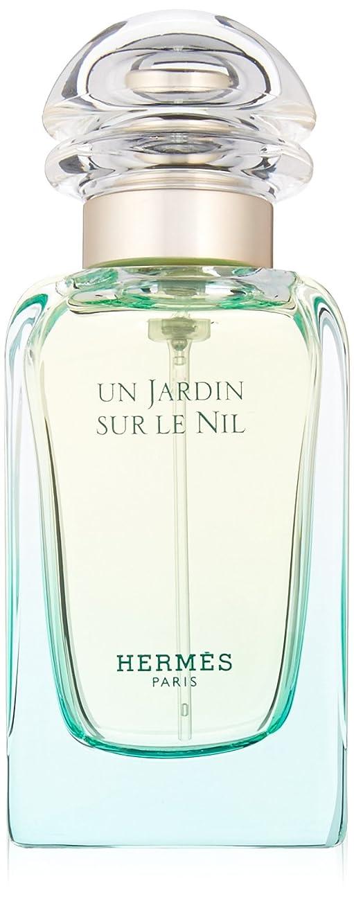 広げる属性浸すエルメス ナイルの庭 オードトワレ EDT 50mL 香水