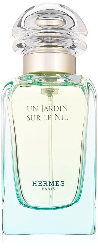 役立つ平らにするレンディションエルメス ナイルの庭 オードトワレ EDT 50mL 香水