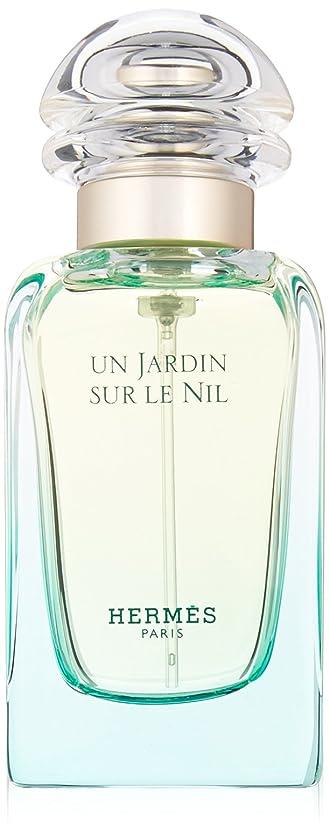 グローバル討論パーチナシティエルメス ナイルの庭 オードトワレ EDT 50mL 香水