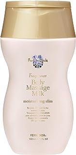 FERNANDA(フェルナンダ) Body Massage Milk Maria Regale (ボディマッサージミルク マリアリゲル) ボディクリーム 180g/85mm x 40mm x 142mm