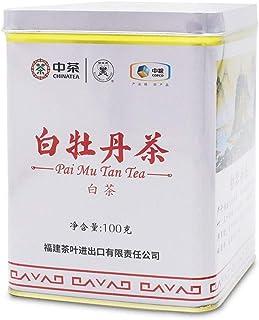 白茶 白毫銀針 中国茶 白牡丹茶 福鼎白茶 福建高山茶 中糧中茶公司 胡蝶ブランド 5101 100g/缶