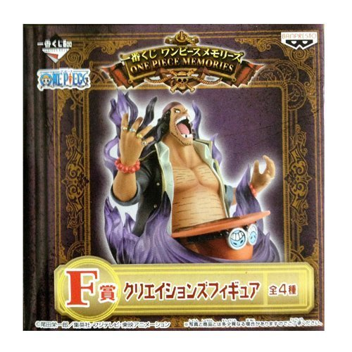 Creations One Piece prize figures Teach Memories F most lottery