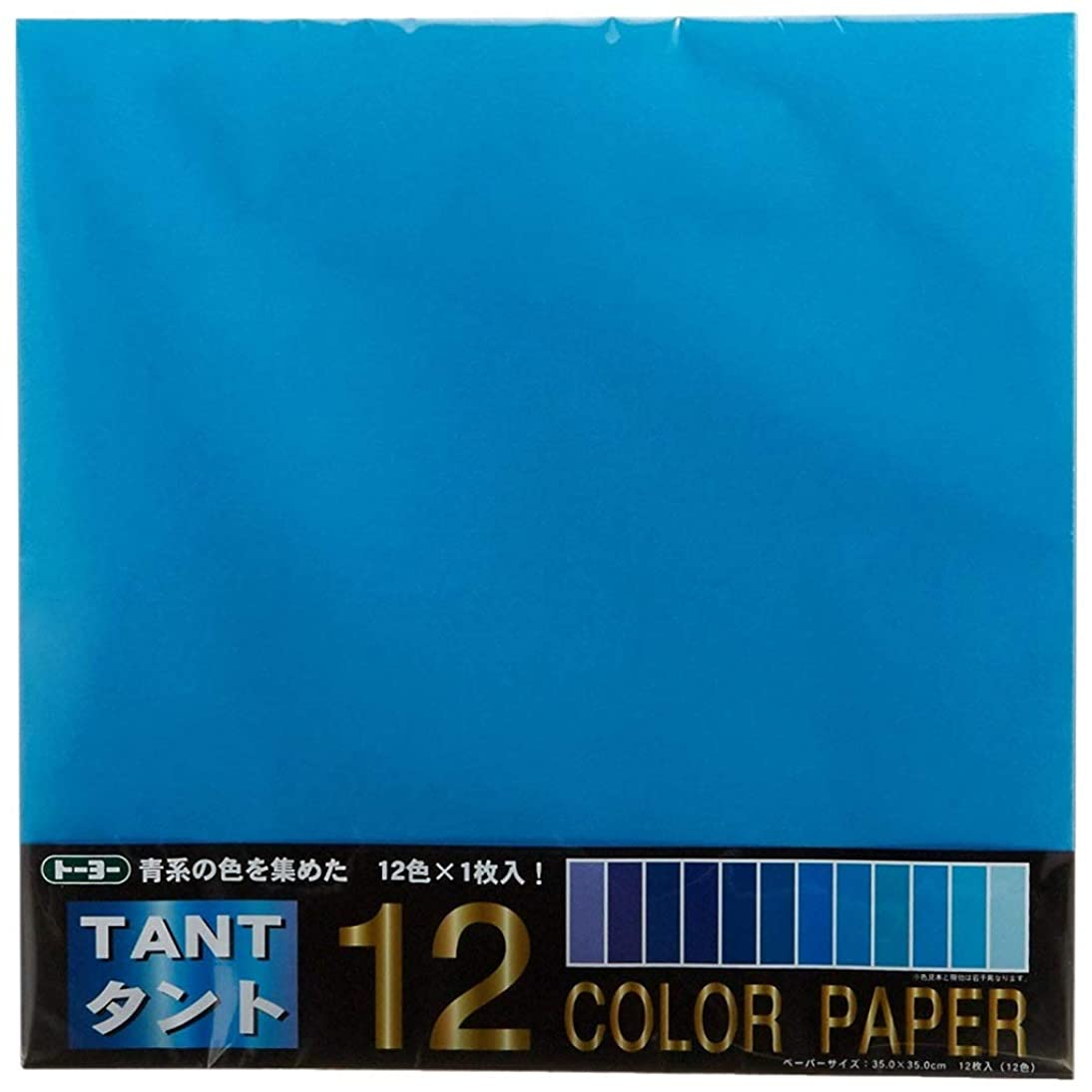 TOYO Tant12 Origami Color Paper 13.8inch square 12 sheets BLUE [Import from Japan]