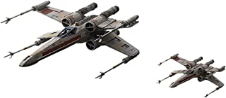 Best red squadron x wing starfighter special set Reviews