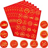 500 Pieces Merry Christmas Stickers Christmas Round Label Stickers Gold Foil Christmas Envelope Stickers for Cards Gift Envelopes Boxes Bag Sealing Decorations