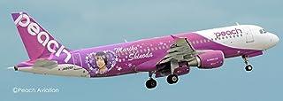 """ハセガワ 1/200 Peach エアバス A320 """"MARIKO JET"""""""