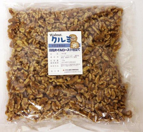 アサヒ食品工業『世界美食探求 クルミ 薄塩オイルロースト』