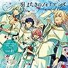 あんさんぶるスターズ! ユニットソングCD 第2弾 vol.09 fine