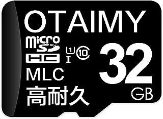 【MLC高耐久】マイクロsdカード 32gb MLCラッシュ搭載 microsd クラス10 SDHC sdカード Class10 対応ドライブレコーダー Nintendo Switch 携帯電話