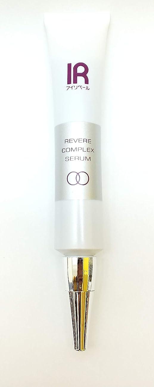 忠実なセレナ自我IR アイリベール化粧品 リベールコンプレックスセラム (美容液) 30ml