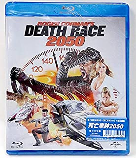 Roger Corman's Death Race 2050 (Region A Blu-Ray) (Hong Kong Version / Chinese subtitled) 死亡車神2050