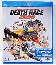 Roger Corman's Death Race 2050 (Region A Blu-Ray) (Hong Kong Version / Chinese subtitled) 死亡車神2050