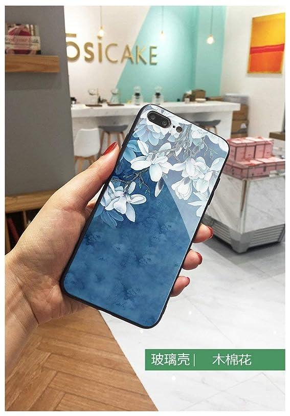 整理する王女キリストiphoneX携帯電話ケース iPhone Max XS ケース ガラス iPhone7/8/iPhone7plus/8plus携帯ケース iPhone X 保護カバー 携帯の殻 保護セット iPhone XSモバイルシェル iphoneXS/MAX ドロッププロテクション (iPhone8 Plus ケース)