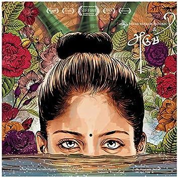 Aruvi (Original Motion Picture Soundtrack)