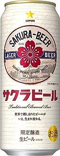 サッポロ サクラビール2021 [ 国産ビール 5 日本 500ml×24本 ]