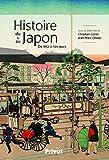 Histoire du & au Japon - De 1853 à nos jours