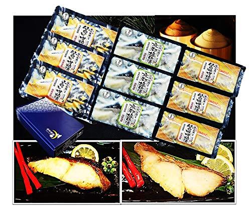 極上グルメ漬魚3種9切セット  伝統の仙台味噌で丹念手作りで低温熟成した芳醇な香り高い無添加漬魚に仕上げました。【父の日ギフト・ご贈答・お誕生日プレゼント・ご自宅用にも! 大切な方への贈り物のに最適です。 】