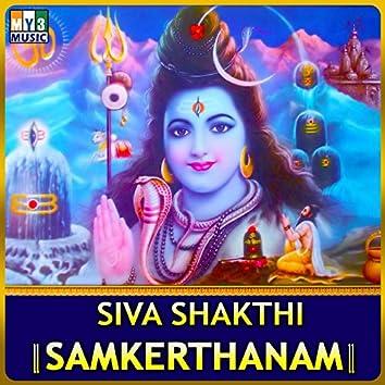 Siva Shakthi Samkerthanam