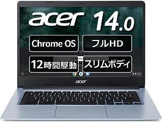 【Amazon.co.jp 限定】 Chromebook Acer 14型 ノートパソコン CB314 Celeron<R> N4020 4GBメモリ 64GB eMMC フルHD IPSパネル 日本語キーボード CB314-1H-NF14P