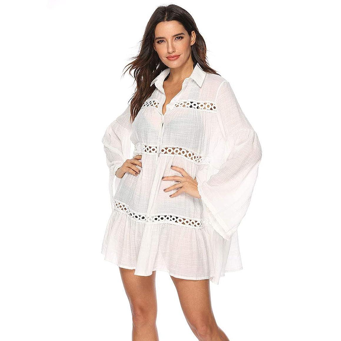 COME2LOOK Women's Beachwear Bikini Swimwear Beach Club Sexy Cover up Blouse Skirt Bathing Dress Suit (One Size)