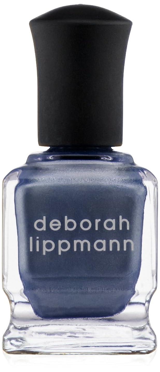 ロック制限する不振[Deborah Lippmann] デボラリップマン ハーレムノクターン HARLEM NOCTURNE とても乾きが速く筋になりにくいクロームシリーズ 夜へ向かう空のような深い青と日の光を混ぜたような 深く静かに光るカラー 内容量:15mL