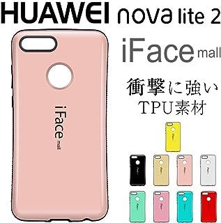 【iFace mall日本販売代理店】スマホケース Huawei Nova Lite2 ケース 5.65インチ 対応 TPU ファーウェイ novalite 2 ケース シリコン nova lite2ケース ハードケース アイフェスモール ファ...