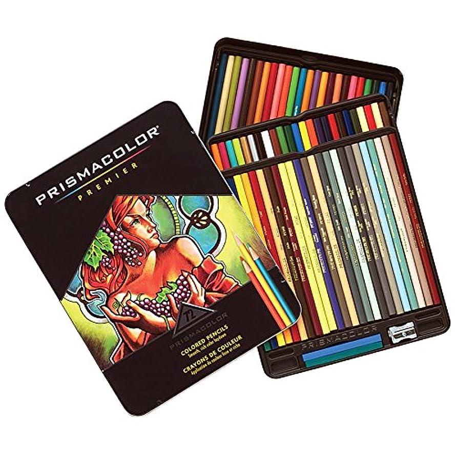 Prismacolor 3599TN Premier Colored Pencil, 2H, 72 Assorted Colors/Set