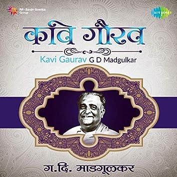 Kavi Gaurav G D Madgulkar