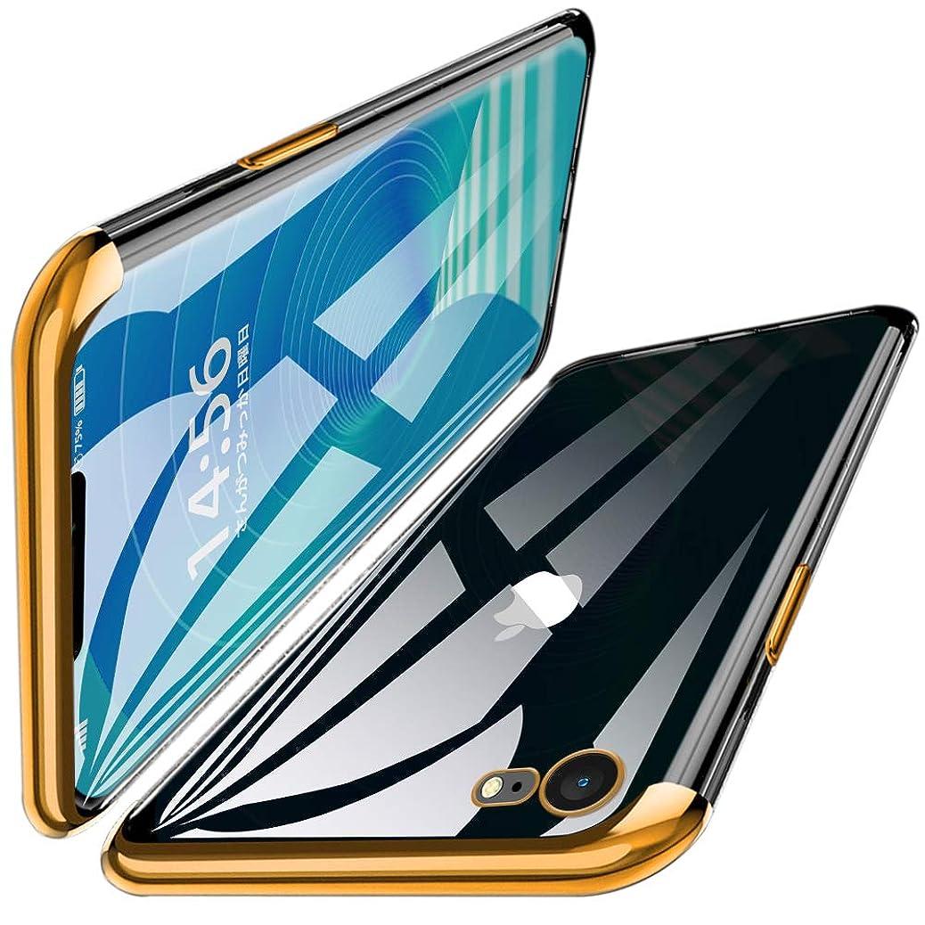 星神準備するiPhone 6 Plus/iPhone 6S Plus 通用 ケース クリア透明 TPU 全面保護 防塵 最軽量 耐衝撃メッキ加工 ソフトシェル Qi充電対応 スリム ソフトシェル シリコン スリム 薄型 滑り防止 一体型 人気 携帯カバー(金 1) QH01-016