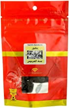 Jannet El Firdaus Aroma Scented Incense Bakhoor Balls (40 Gram Pack) | for use with Charcoal or Electric Burner | Original 1974 Givaudan Formulation | from The House of Swiss Arabian