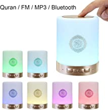 CQQDOQ Quran Touch LED Speaker with Remote Control, Portable Wireless Blutooth Speaker FM MP3 Music Player LED Night Light Speaker Bedside Desk Table Lamp for Bedrooms/Party/Outdoor