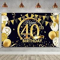 GooEoo 5x3ft40周年記念誕生日パーティーの装飾40周年記念フォトブースの背景バナーブラックゴールドのロゴポスター家族のパーティーの誕生日の背景ベビーシャワーの装飾ビニール素材