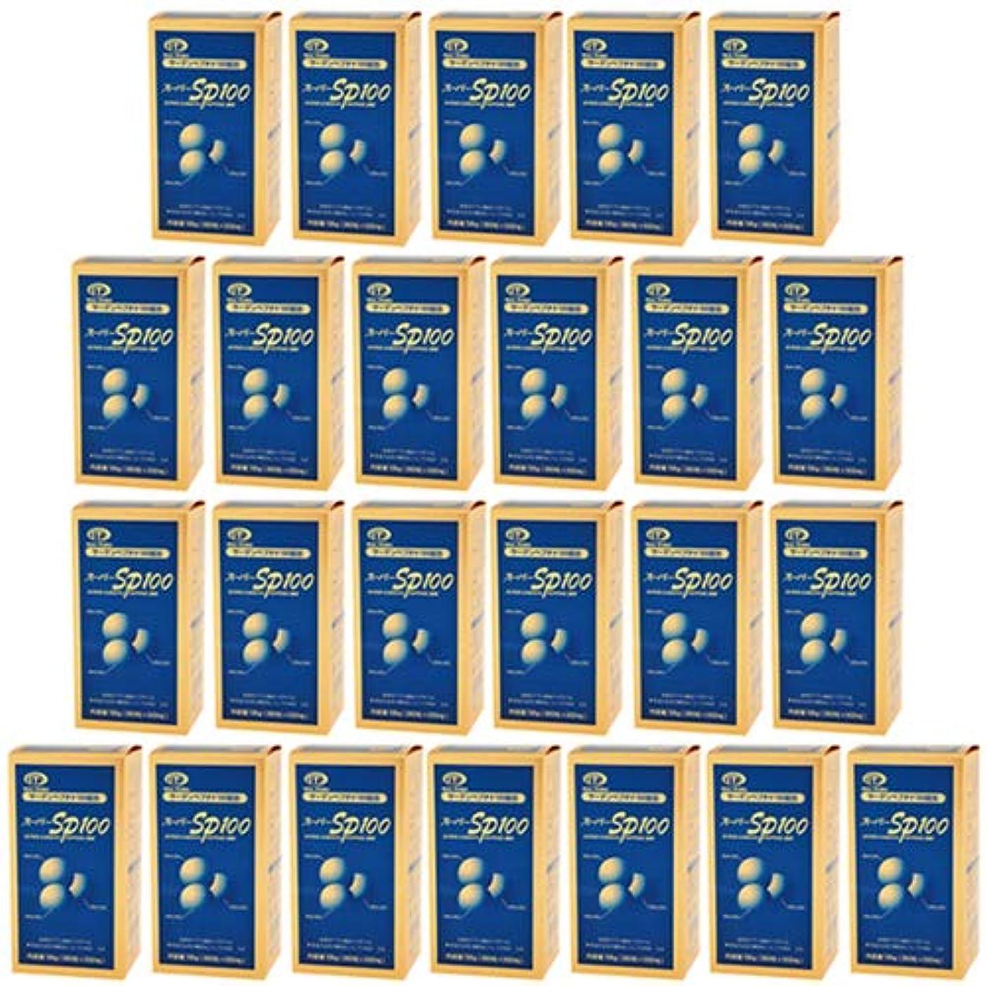 段落精算モールス信号スーパーSP100(イワシペプチド)(360粒) 24箱